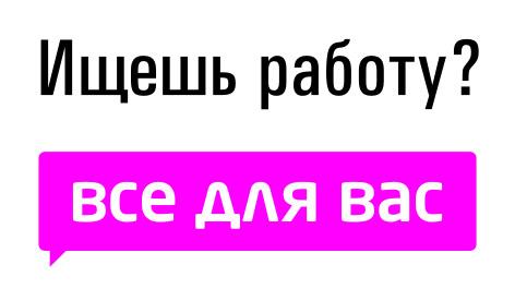 Работа без медицинской книжки в Орехово Зуево